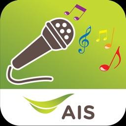AIS Karaoke