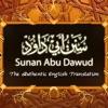 Sunan Abu Dawud - iPhoneアプリ