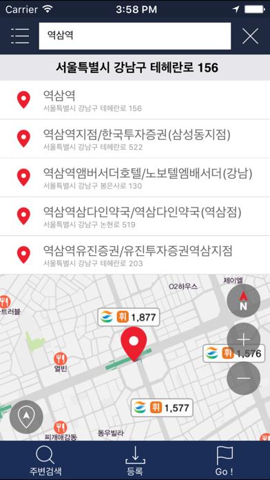 BringGo Korea for Windows