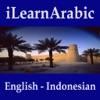 iLearnArabic English Indonesia - iPhoneアプリ
