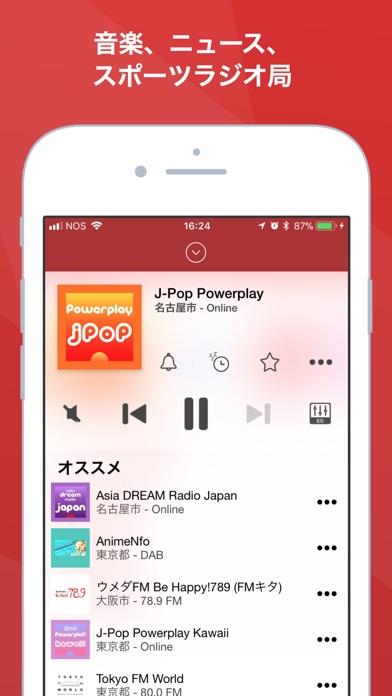 myTuner Radio ラジオ日本 FM / AMのスクリーンショット2