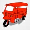 Your Tuktuk in Paris