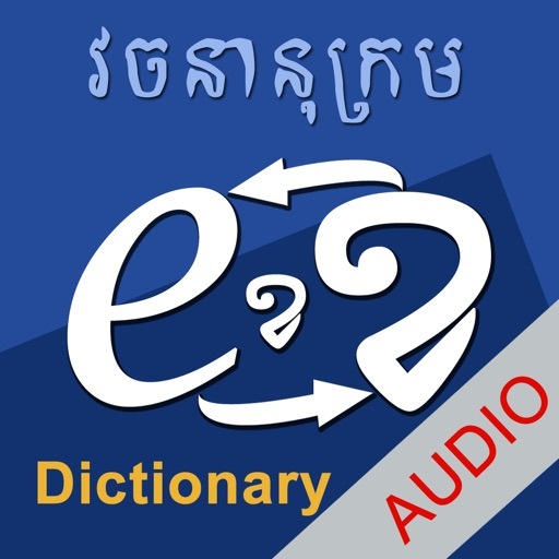 New Khmer Dictionary