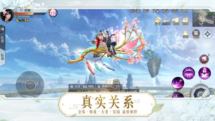 镇魔曲全球中文版 screenshot-4