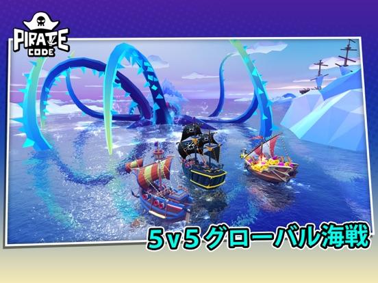 Pirate Codeのおすすめ画像1