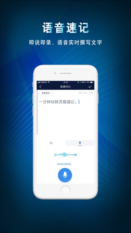 咪咕灵犀 screenshot-5