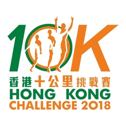 SPORTSHOUSE HK 10K CHALLENGE18