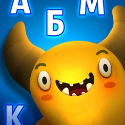 Feed The Monster Learn Russian