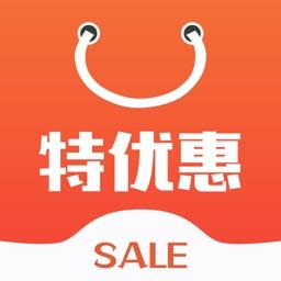 特优惠 - 最高省钱90%的优惠券购物平台