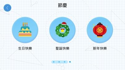 Zenbo 編程樂屏幕截圖2