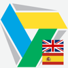 PROMT Offline Español-Inglés