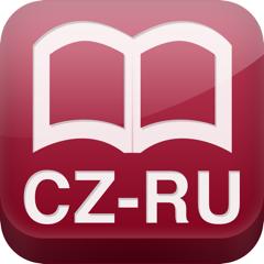 Czech-Russian dictionary