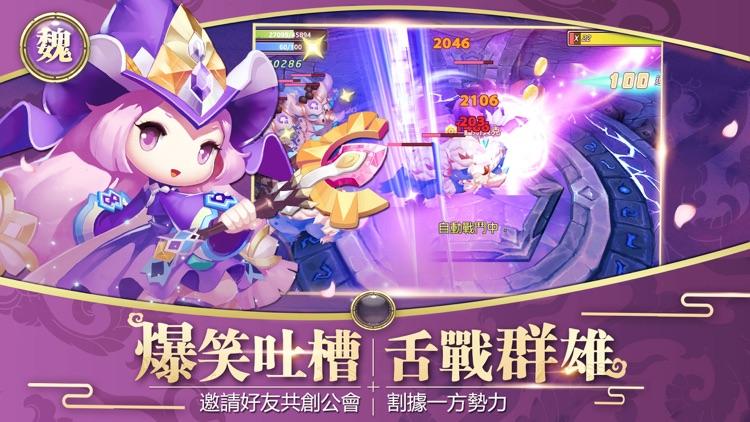 希亚之冠 screenshot-3