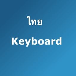 Thai Keyboard รวดเร็ว