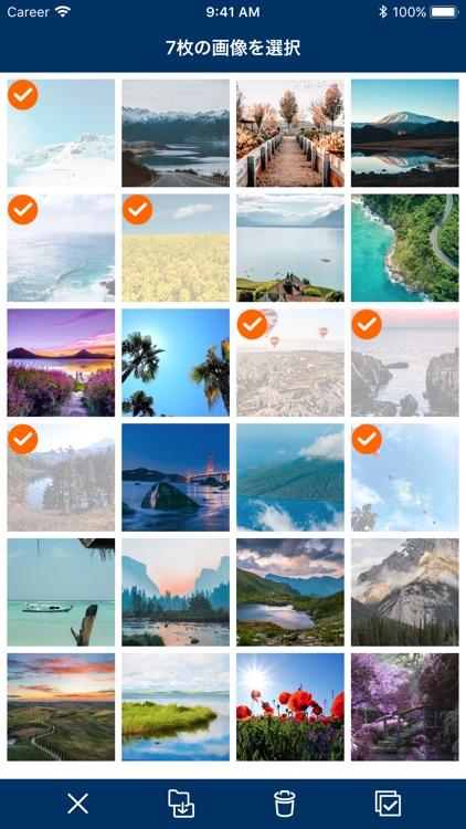 Clipbox Image Search
