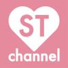 ST channel [エスティーチャンネル]