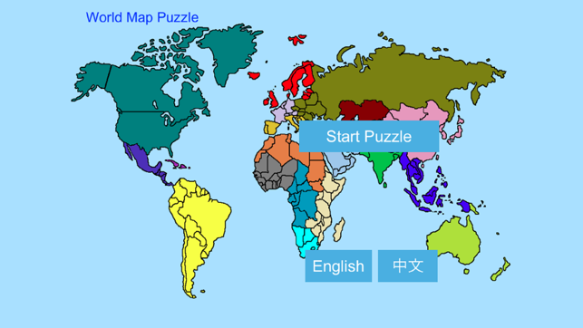 World map puzzle v2 on the app store screenshots gumiabroncs Images