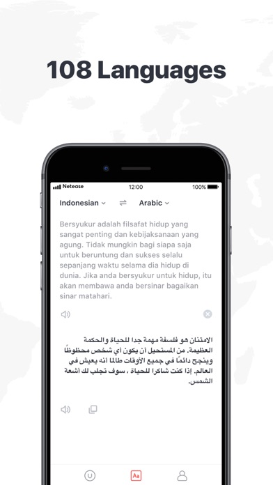 Screenshot for U-Dictionary in Pakistan App Store