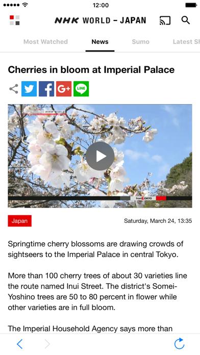 NHK WORLD TV ScreenShot1
