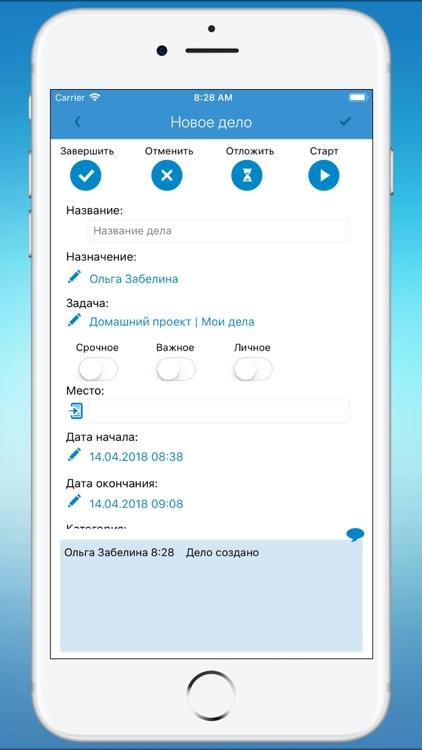 CRM-система «Простой бизнес» screenshot-3