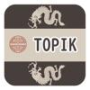 TOPIK Beginner Vocabulary Test