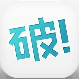 マンガ読破! - 漫画アプリの決定版