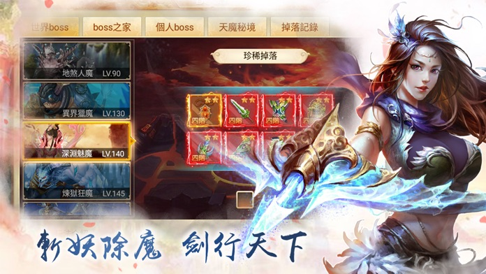 玲瓏訣 Screenshot
