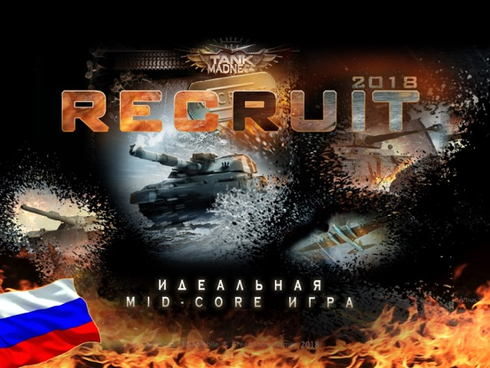 Recruit: Tank Madness для iPad