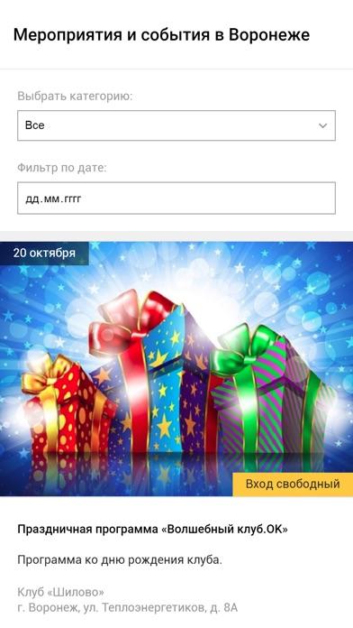 День рождения лотереи открытки