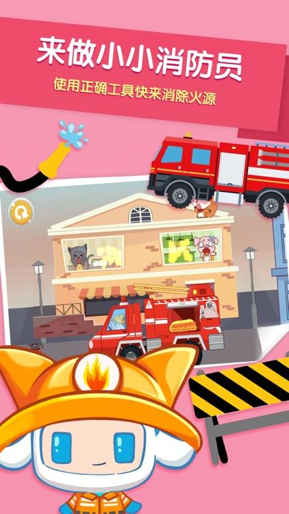 我是消防员-宝宝早教启蒙游戏幼儿启蒙