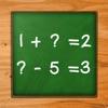 数学挑战 - 數學 遊戲