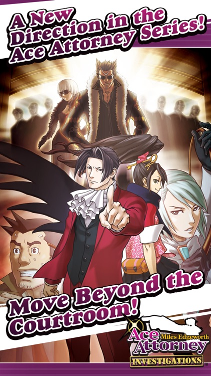 Ace Attorney INVESTIGATIONS screenshot-0