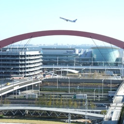 Japan Haneda Airport Flight Info