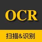 扫描王 - 文字扫描识别全能王 icon