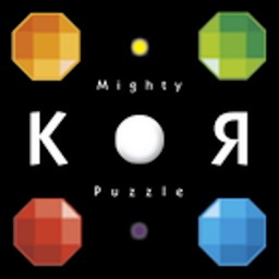 Mighty KOR Puzzle