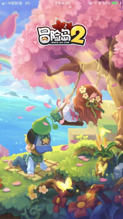冒险岛2社区-官方精英玩家社区