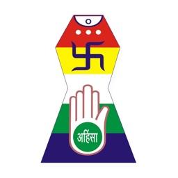 Jain Puja - Swadhyaya