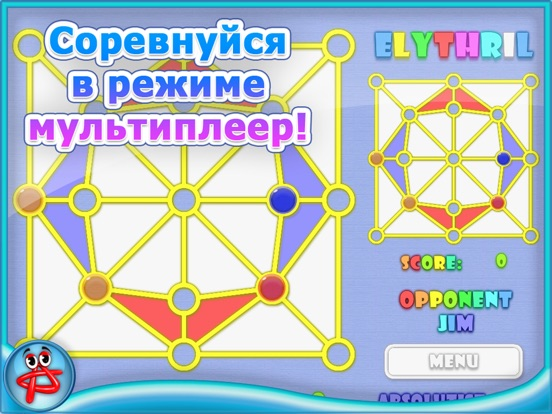 Elythril Color Maze Скриншоты11