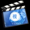 视辑平台 - 视频剪辑