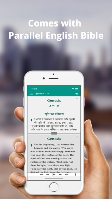 Hindi Unlocked Literal Bible | App Price Drops