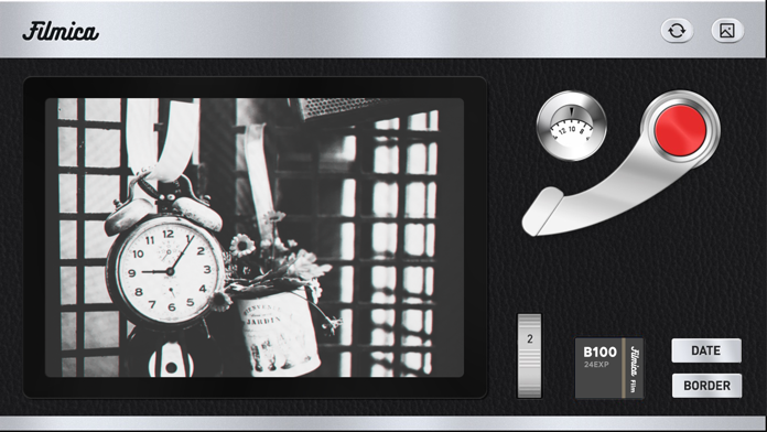 Filmica Screenshot