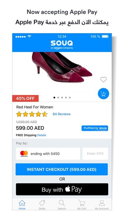 Souq.com  سوق.كوم screenshot-4
