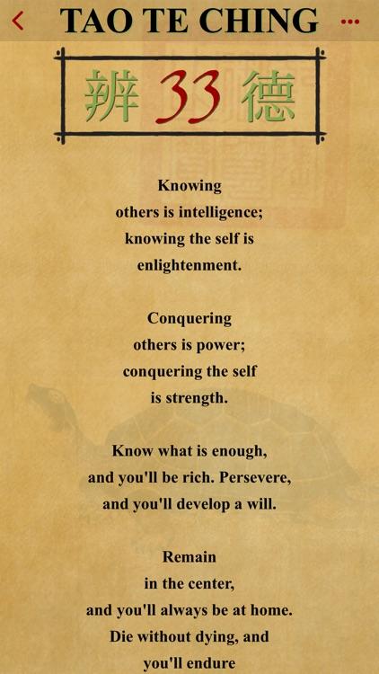 The Tao te Ching of Lao Tzu screenshot-4