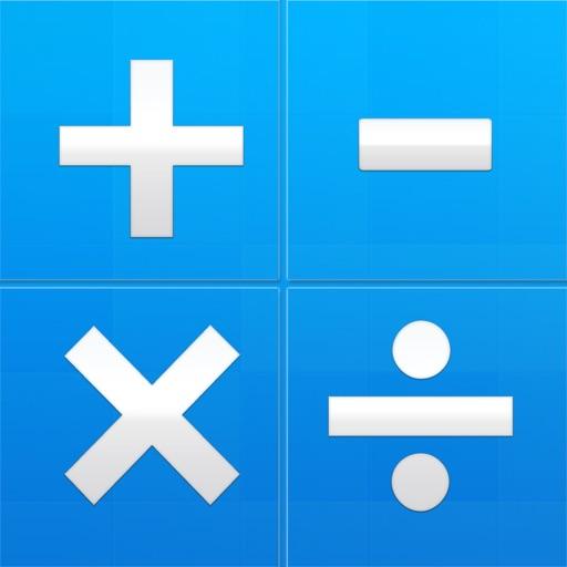 計算の達人 app logo