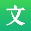 百度文库-简历模板PPT素材app