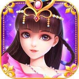 叶罗丽精灵梦——少女换装百变魔法