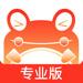 金财蛙专业版-1000元专享理财高收益安全投资平台