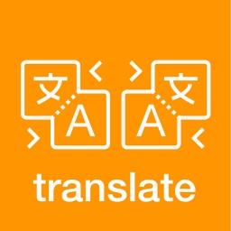 Translate Box: translation from all translators