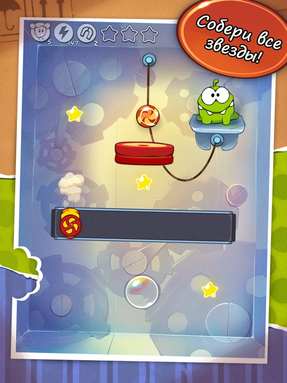 Игра Cut the Rope HD™