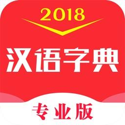 Written Chinese-Stroke Order